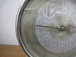 美化ボランティア『ガム剥がし作業』 8.JPG